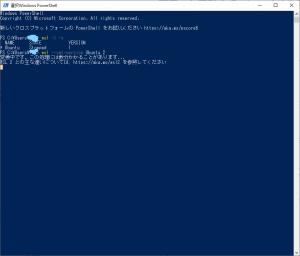 Ubuntuで用いるWSLのバージョンを更新