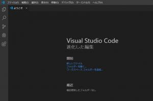Visual Studio Codeが日本語化される。