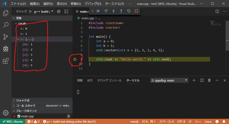 WSL上のvscodeでC++ファイルをデバッグ